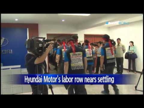 Hyundai Motor tentatively settles wage deal with labor union / YTN