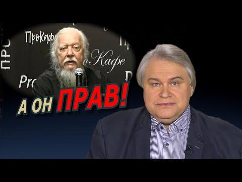 Аркадий Мамонтов. В поддержку Дмитрия Смирнова