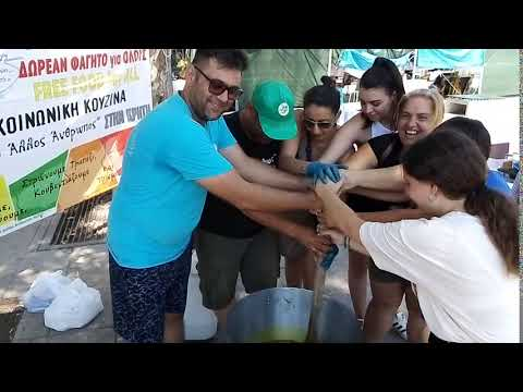 Στήσανε κατσαρόλες στην Πλατεία και μαγειρεύουν για...όλους! 3
