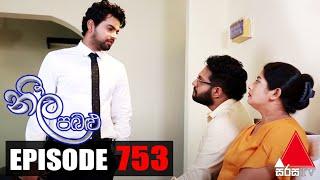 Neela Pabalu - Episode 753 | 21st May 2021 | Sirasa TV Thumbnail