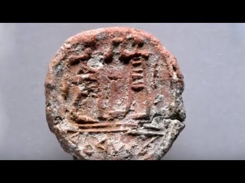 Discovered 2.700 year old clay seal near the Wailing Wall plaza in the Old City of Jerusalem