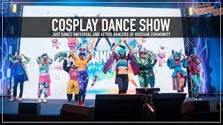 COSPLAY DANCE SHOW | JUST DANCE 2019 | COMIC CON RUSSIA 2018 | JUST DANCE WORLD CUP 2019 | RUSSIA thumbnail