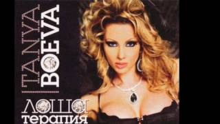 Таня Боева feat. Тони Стораро - Непоносимо страхотен