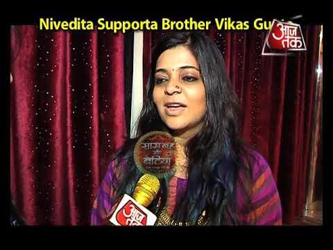 Vikas Gupta's SECRETS Revealed By Nivedita Basu! Bigg Boss 11 Interview
