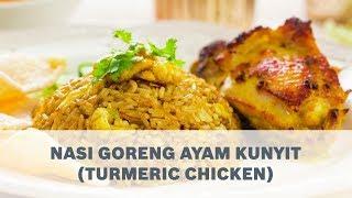 Nasi Goreng Ayam Kunyit (Turmeric Chicken) Recipe - Cooking with Bosch