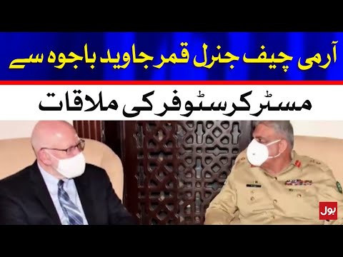 Mr Christopher meets Army Chief General Qamar Javed Bajwa