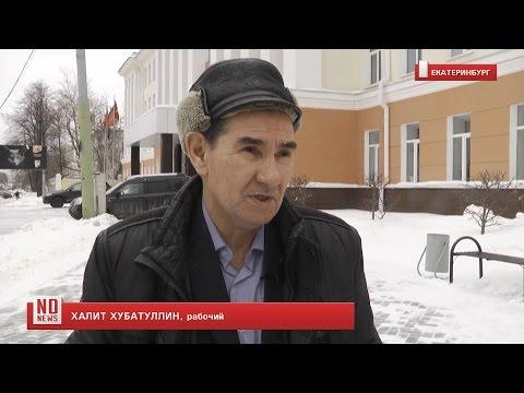 Тарифы нотариуса в Екатеринбурге