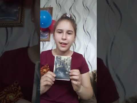 №1080 Сальникова Татьяна. Песня
