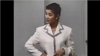 悪女 わる 1992年5月2日 放送 LEVEL3 「仕事させろ!」 悪女(わる)の...