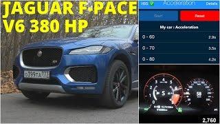 Jaguar F-Pace - Acceleration 0-100 km/h (Racelogic)