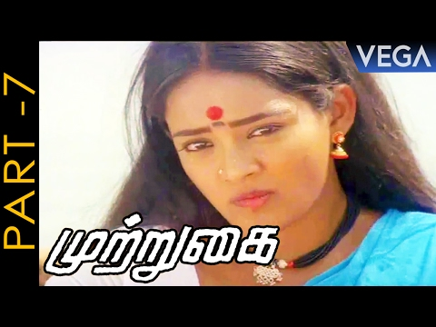 Mutrugai Tamil Movie Part 7   Arunpandian   Bhanupriya   Charle