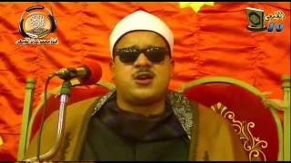 ختام تاريخى للشيخ ممدوح عامر 19-1-2015 منصورية الفرستق 01008124320 قناة القيعى