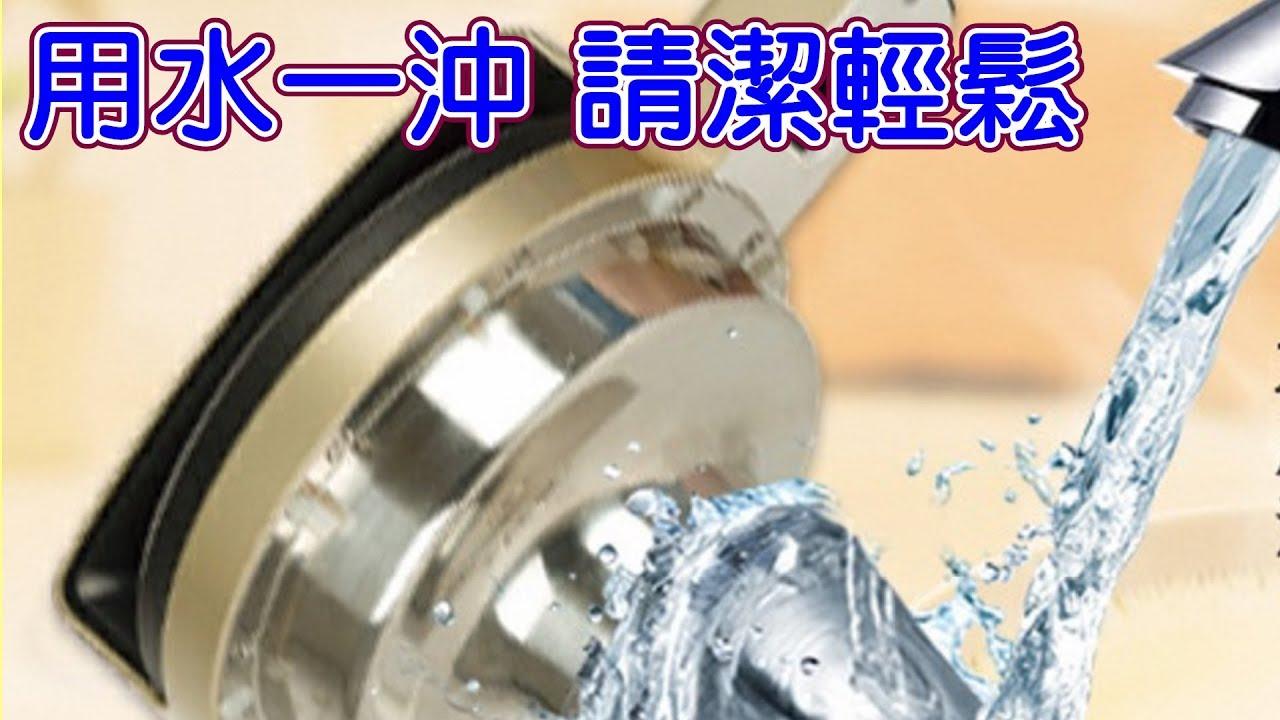 【學生早餐吃什麼】冷熱料理調理機/豆漿機DJ13M-D980SG