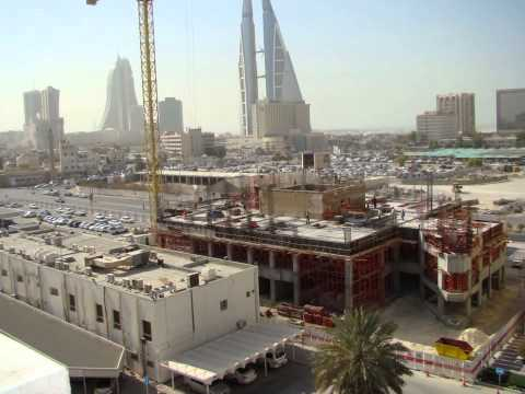 Bahrain Ministry of Works New Building Construction Slides