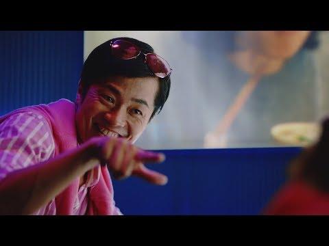 声優・福山潤、バブリーなディレクターになりきり!内田雄馬とリアルで初共演 霧ヶ峰ブランドムービー「あなたを見守る」篇