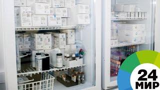 В Казахстане запустят систему слежения за бесплатными лекарствами - МИР 24