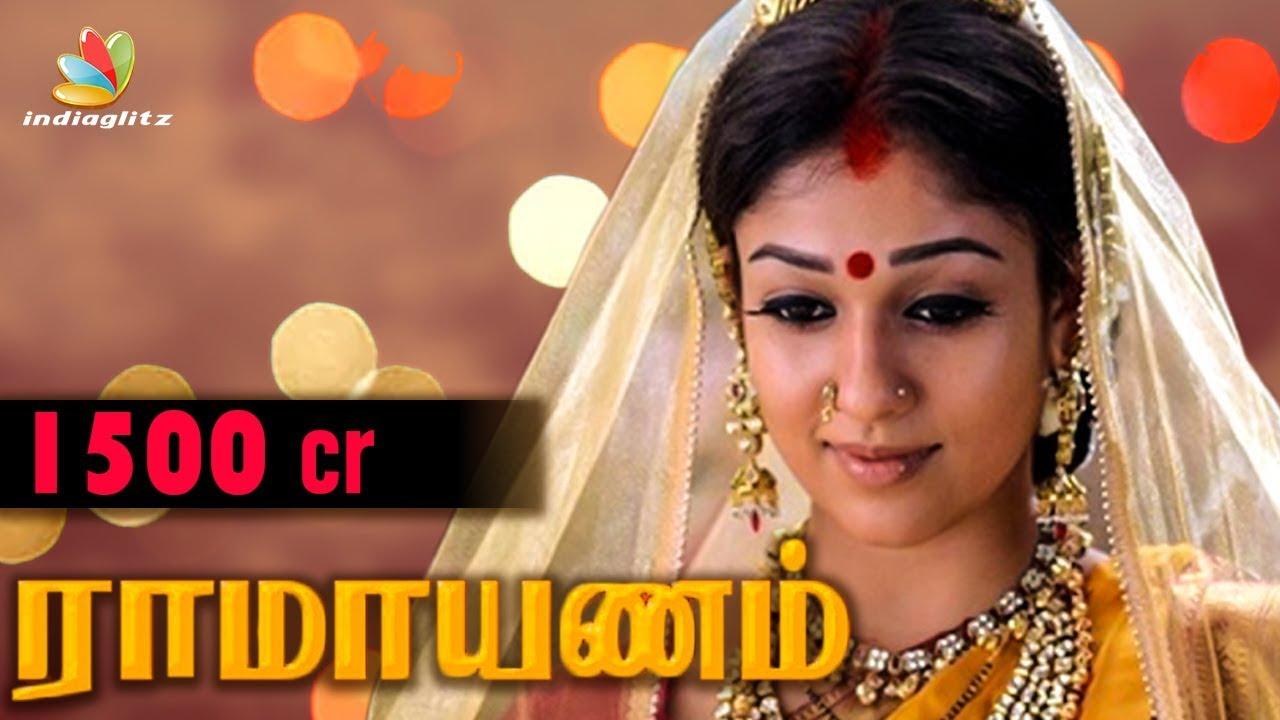 Nayanthara as Seetha Again? I Ramayanam • TamilDhool