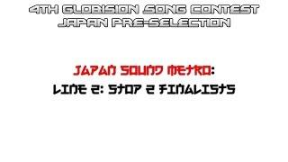 Japan Sound Metro Line 2: Stop 2 Finalists