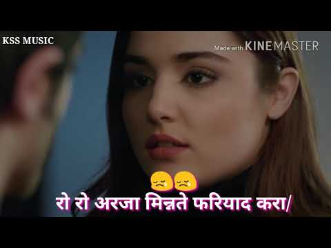 Ro Ro Arza Minnat Aur Fariyad Kara(WhatsApp Status Video)by Kss Music