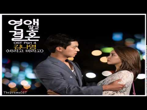marriage not dating ost song ishq