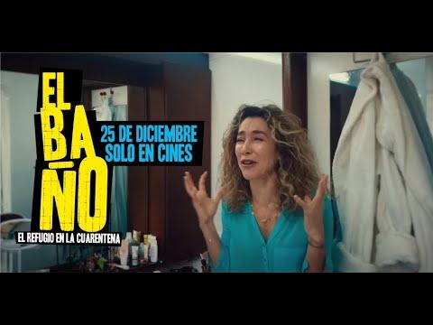 El Baño - Trailer Oficial