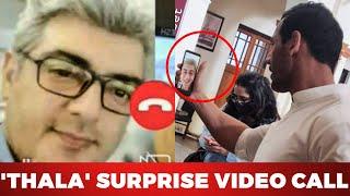 Ajith's surprise video to JOHN ABRAHAM | Valimai | Satyameva jayate 2