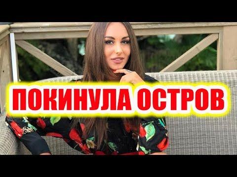 Реалити-шоу Дом 2. (полный выпуск)