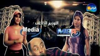 episode 11 ked el nesa 1 الحلقة الحادية عشر مسلسل كيد النسا 1