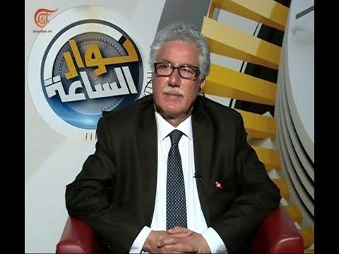 حوار الساعة   حمة الهمامي – الناطق الرسمي باسم ...
