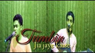 TUMBIN ost SANAAM RE FADLY LUBIS ft RUDY ALJA Mp3