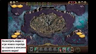 Бесплатная онлайн игра атлантида