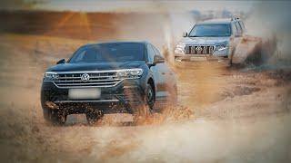 Б/у Volkswagen Touareg vs Toyota Land Cruiser Prado // Anton Avtoman