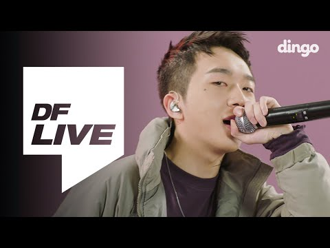 [DF LIVE] 우원재 (Woo) - 울타리 (a fence)