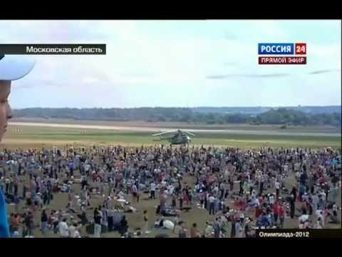 Трансляция авиа-шоу в Жуковском - 12 августа 2012 часть 3