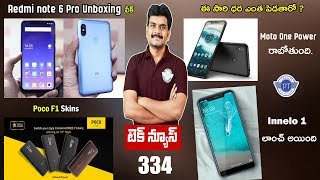 technews 334 Motorola One power India launch,innelo 1,ios12,Redmi note 6 pro,Realme etc