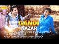 Gandi Nazar || TR, Kanika Chawla || Vivaank Gurjar || Haryanvi New Song