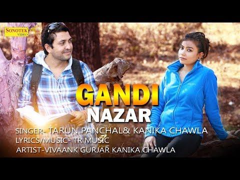 Gandi Nazar    TR, Kanika Chawla    Vivaank Gurjar    Haryanvi New Song