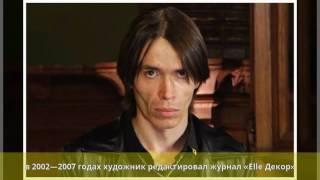 Смотреть Пахомов, Сергей Игоревич - Биография онлайн