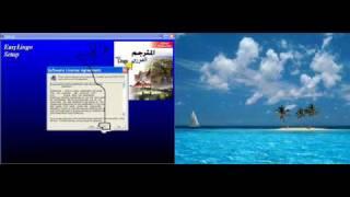 شرح طريقة تحميل وتثبيت برنامج إيزي لينقو من موقع إكسبينقليش
