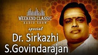 Weekend Classic Radio Show | Dr. Sirkazhi S Govindarajan Special | HD Songs