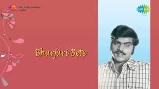 Bharjari Bete | Hakki Goodu song