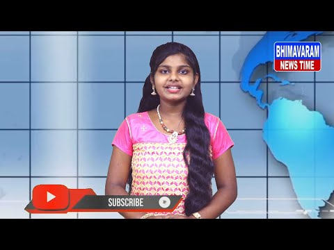 Bhimavaram News Time Bulten  || 04-11-2020
