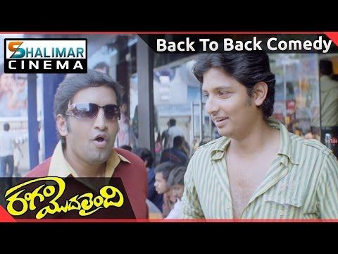 Rangam Modalaindi Movie || Full Length...