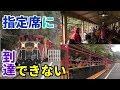 【ほぼ海外】嵯峨野観光鉄道にトロッコ保津峡から乗ったら異国だった