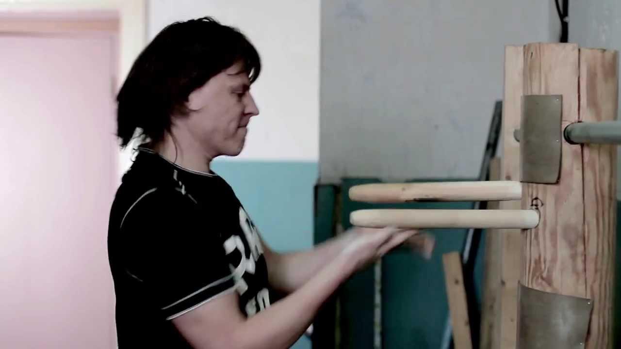 Самодельный деревянный манекен вин чун - YouTube