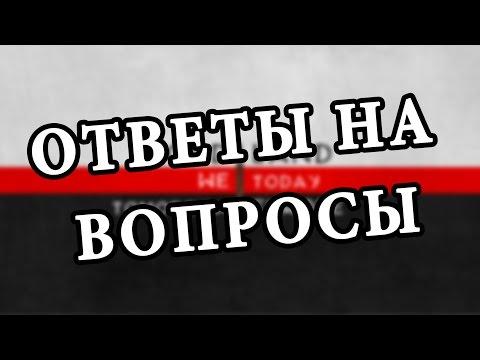 NORDLAND - Ответы на вопросы 1 (флаг, Средняя Азия, экономика, что делать)