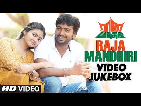 Raja Mandhiri Video Jukebox || Raja Mandhiri || Kalaiarasan, Shalin Zoya, Kaali Venkat, Bala Murugan
