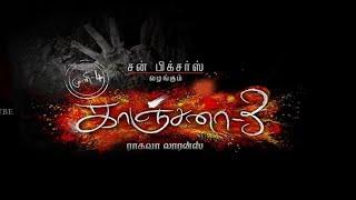 Kanchana 3 tamil movie official Trailer full HD