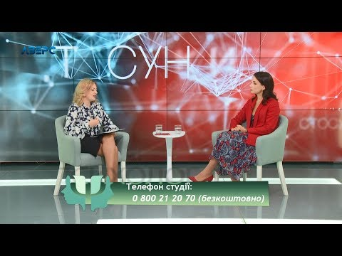 ТРК Аверс: Психолог і Я. Покликання та справа життя