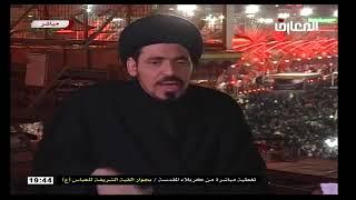 السيد منير الخباز - زيارة الإمام الحسين عليه السلام بيعة